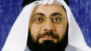 امیر شکیب - Amir Shakib