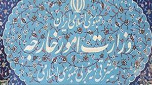 امیر شکیب - امیرشکیب - Amir Shakib